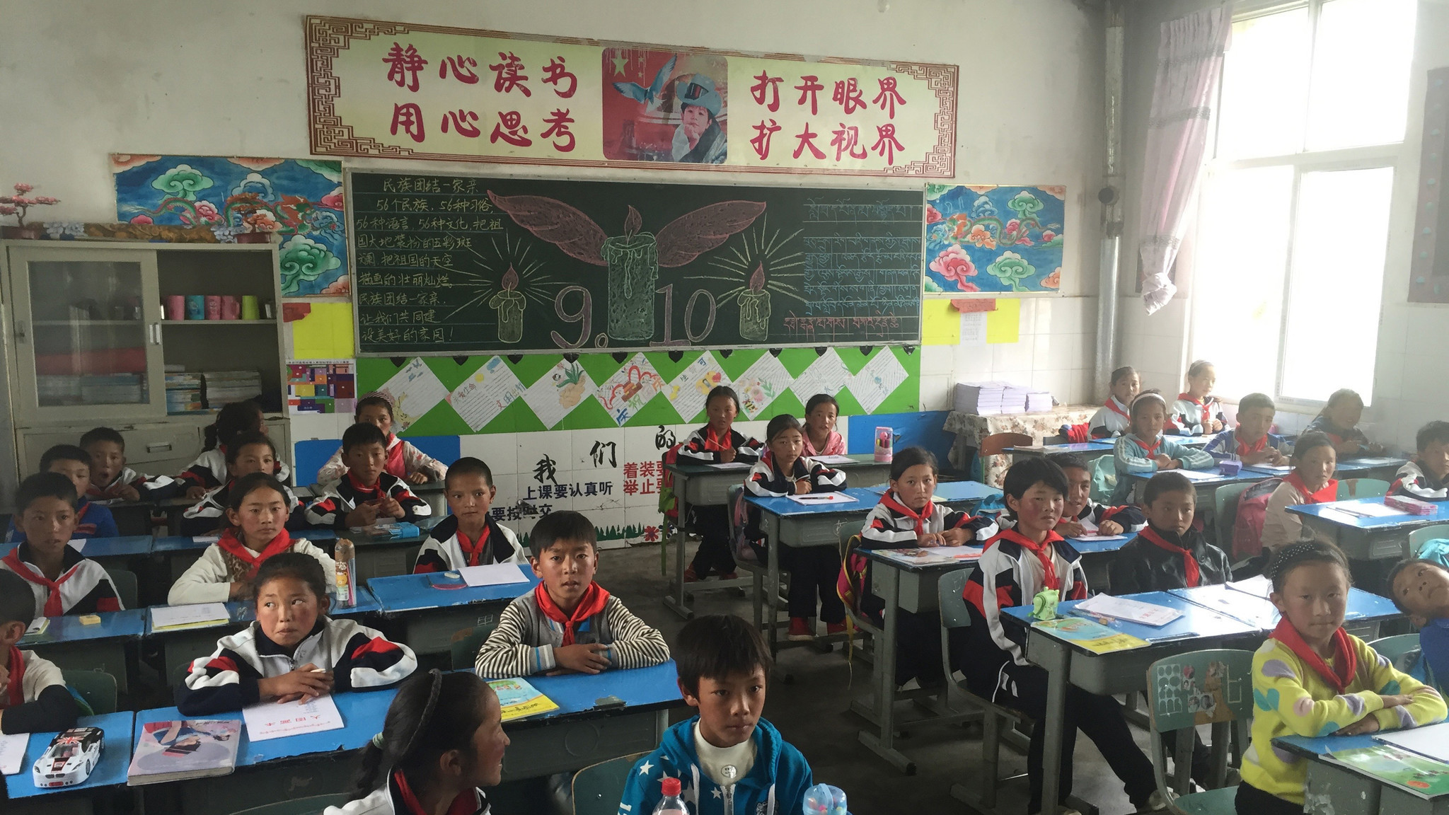 Students at the Qiongxi town primary school, a boarding school for the children of Tibetan herders. Most classes are taught in Tibetan.