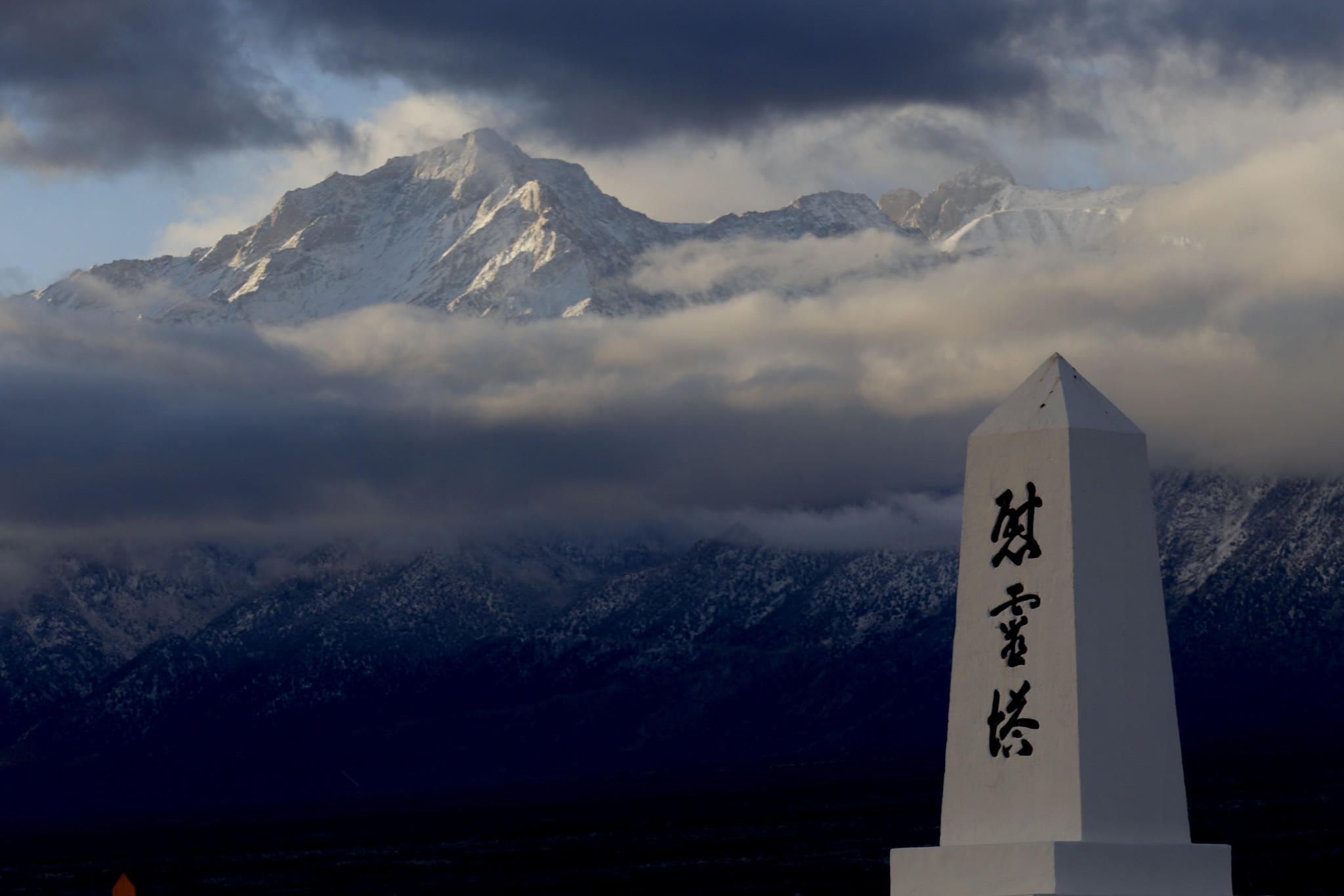 The monument marble at Manzanar National Historic Site in Independence, Calif.