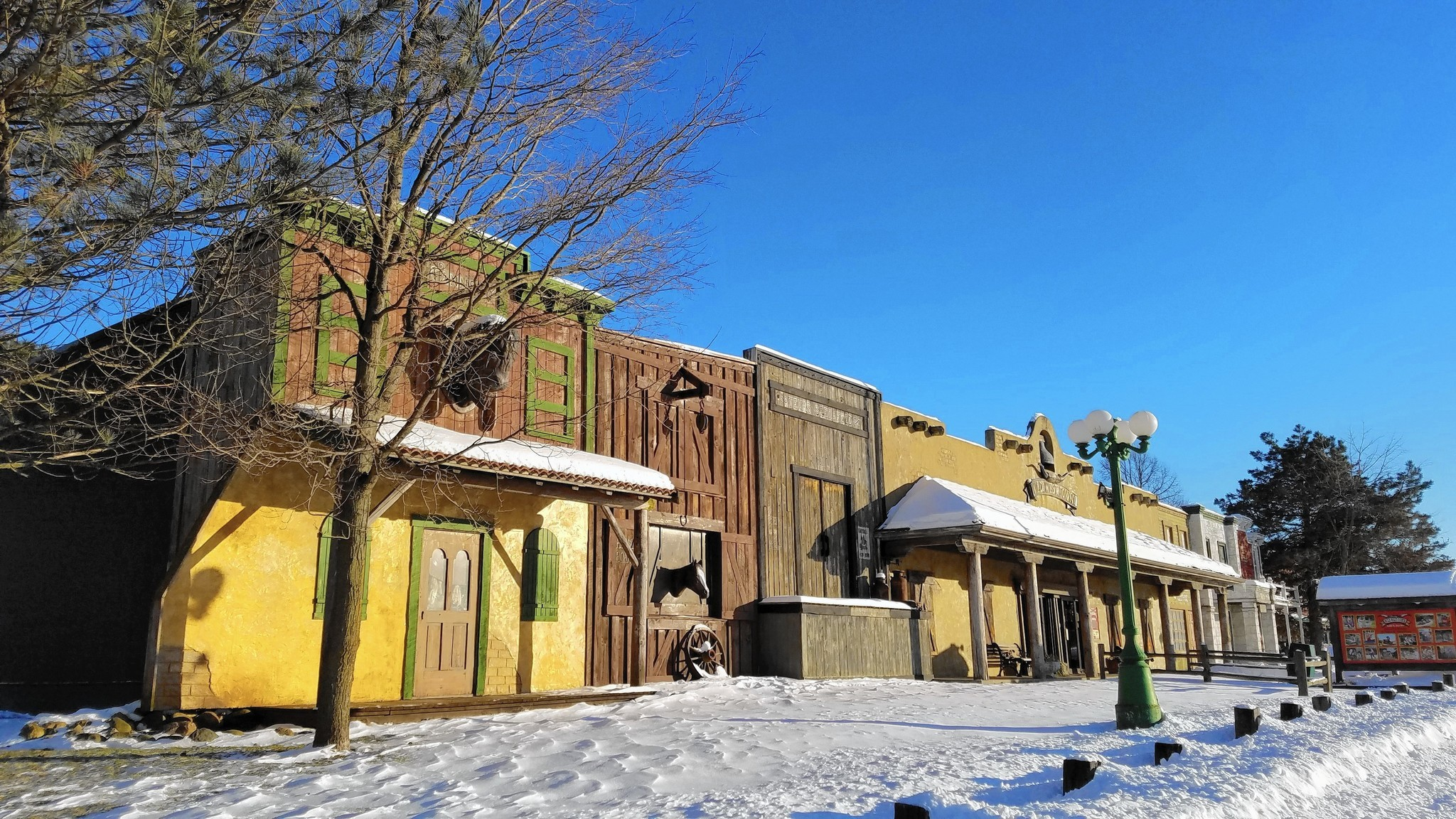 Wild West Town Elgin Courier News