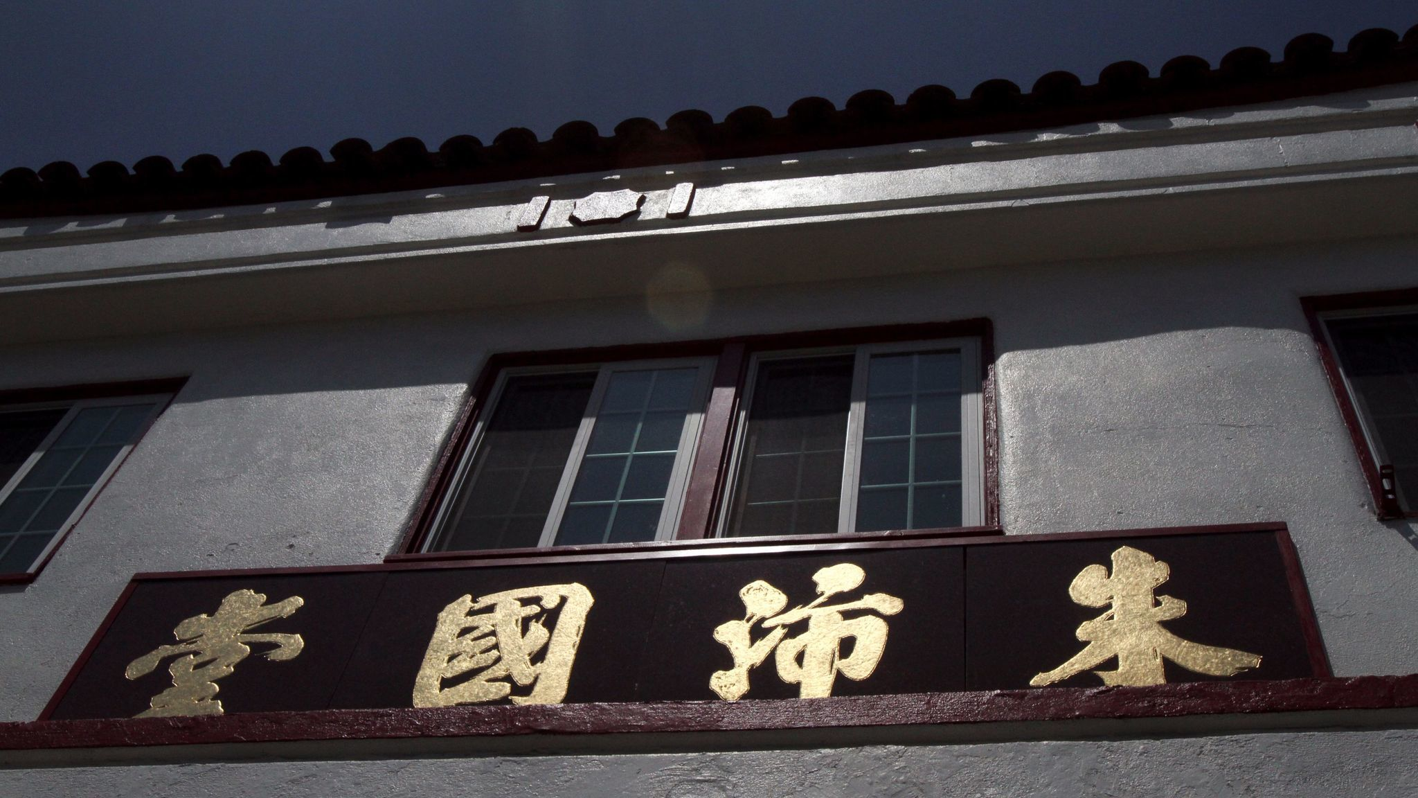 A Chinese sign at the Melody Lounge in Los Angeles.