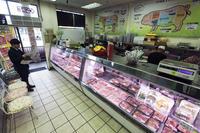 Choice Meat Market