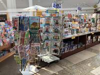 Se Jong Bookstore
