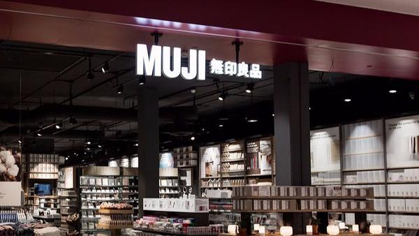 Muji, the Japanese design store with the cult following, expands in L.A.
