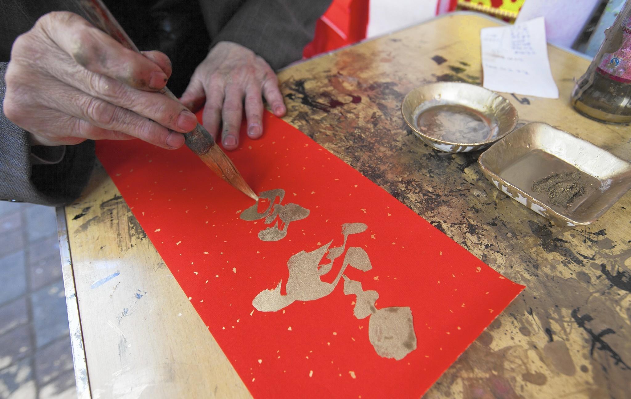 Chinese New Year Fai Chun Calligraphy In Hong Kong