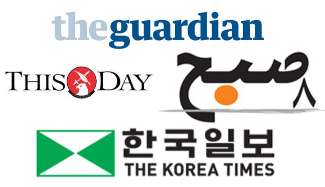 a discussion on the free trade policy between japan and south korea In return, south korea said it would improve access for us automakers under the bilateral free trade deal known as korus, the country's trade monday's agreement means south korea becomes the first us ally to receive an indefinite exemption, albeit with a quota, on steel tariffs imposed by trump.