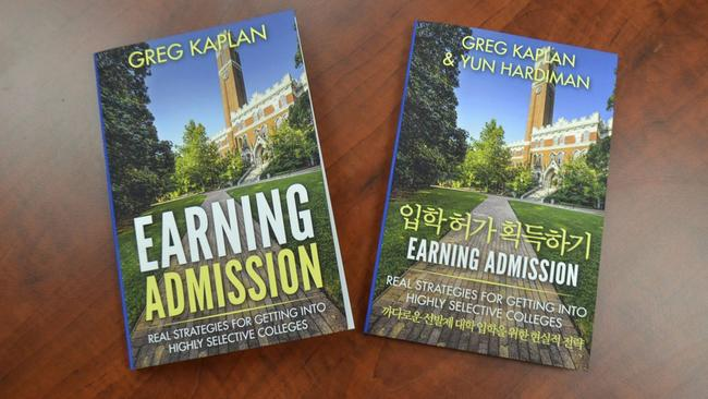 locals write books to guide college application process pomerado  locals write books to guide college application process