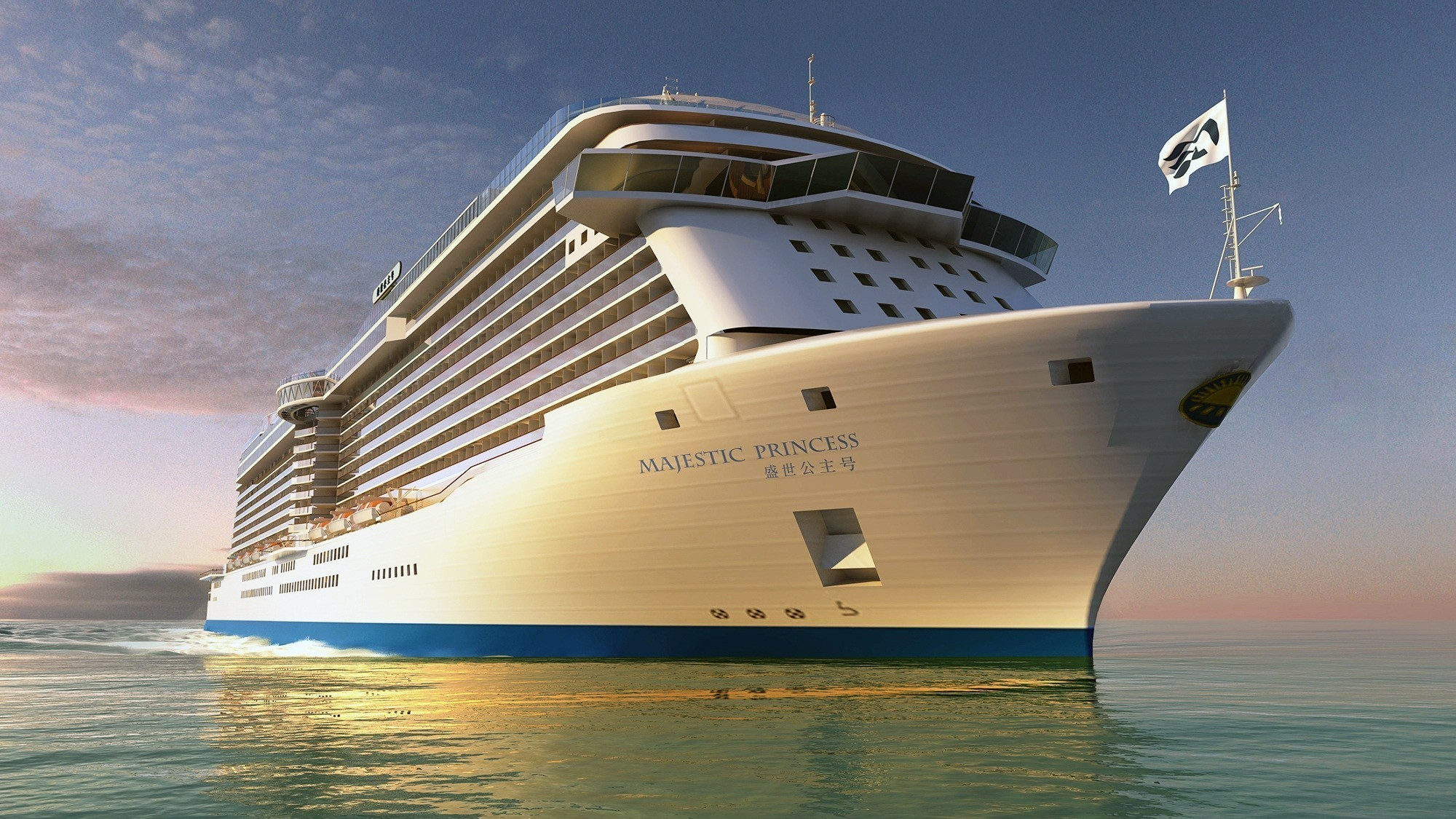 Carnival Corp To Order Two Chinabuilt Cruise Ships With Options - Chinese cruise ship