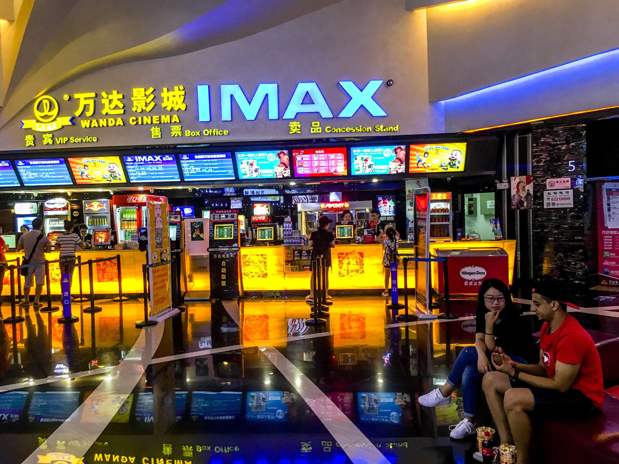 Global box office barely grew in 2016 blame it on china la times - Box office cinema mondial ...