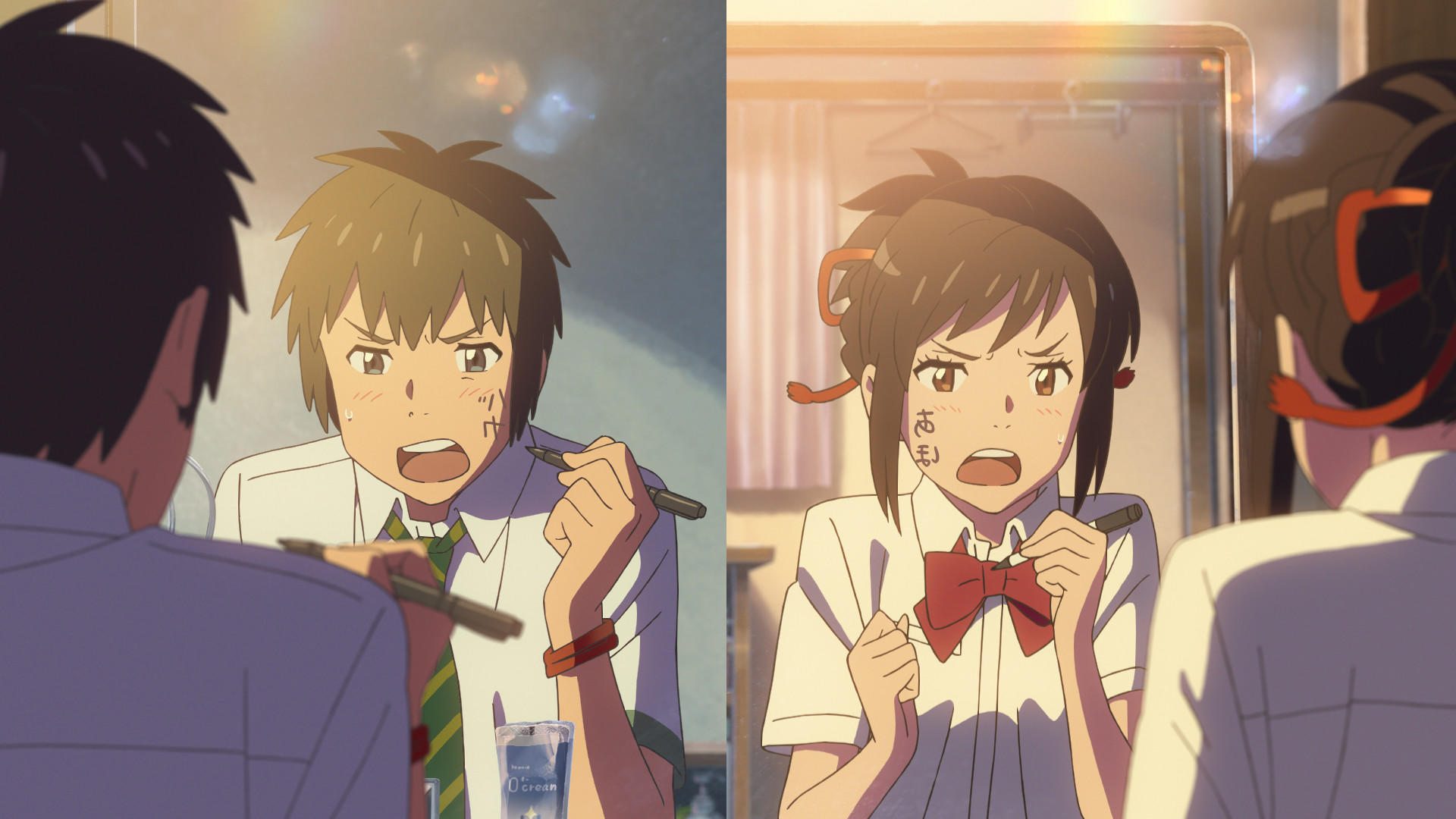 "A scene from the 2016 Japanese anime ""Your Name."" (Funimation Films)"