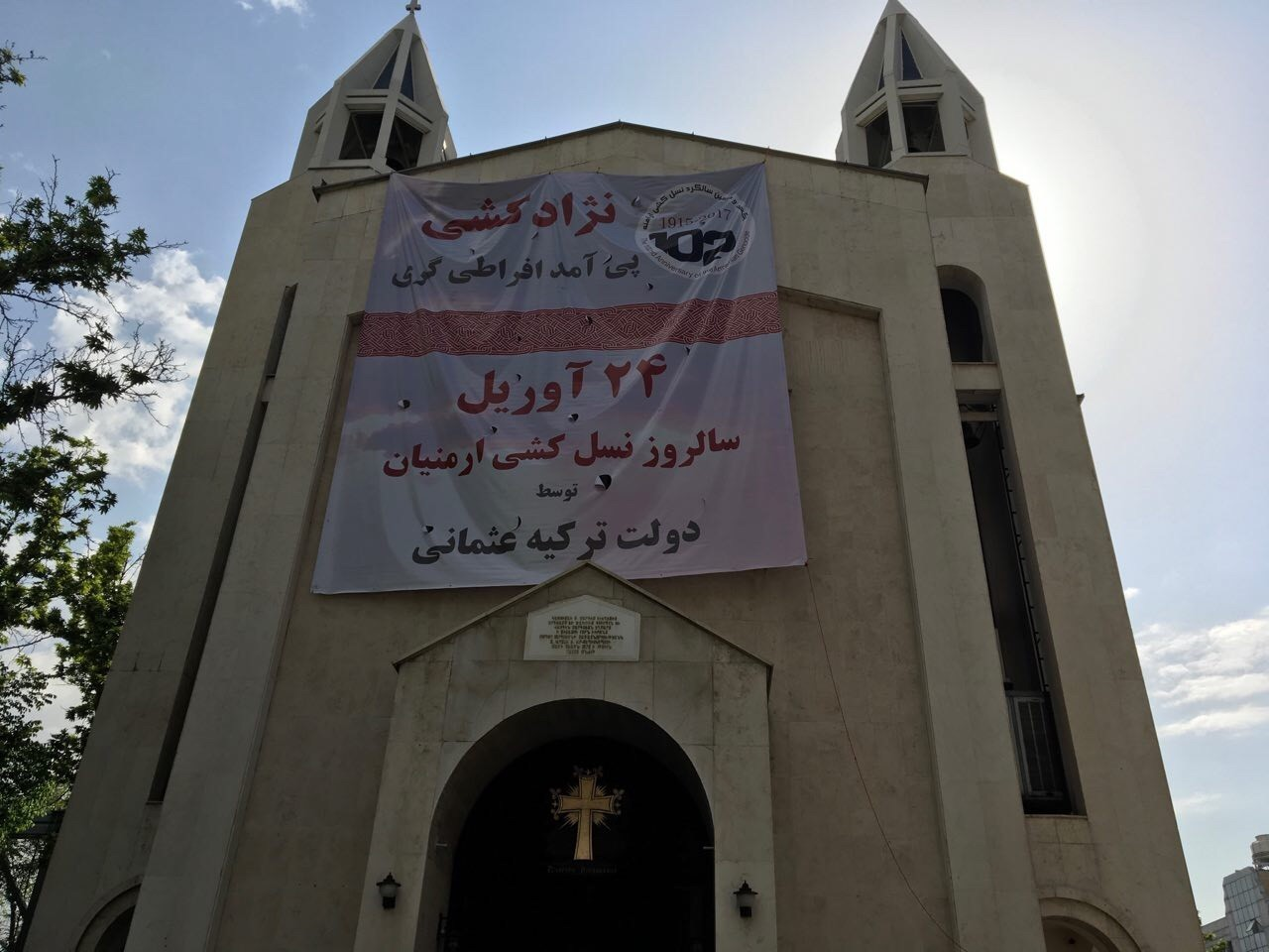 Worshipers gather at St. Sarkis Armenian Church in Tehran.