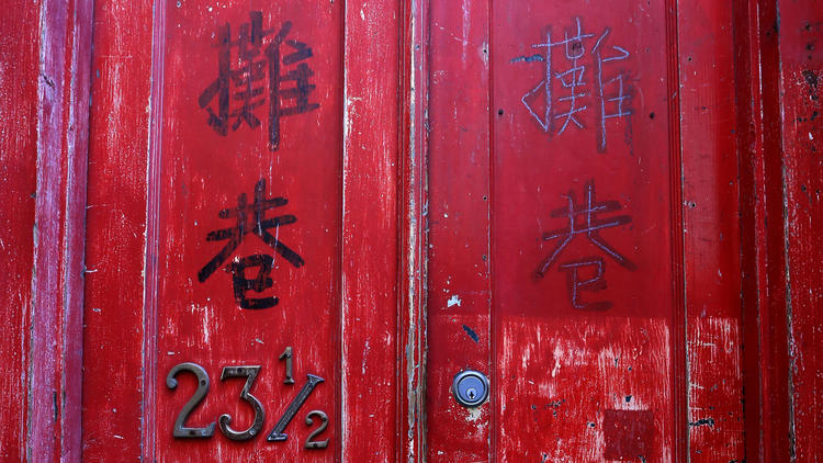 This Fan Tan Alley doorway is part of the China Town scenery in Victoria.(Photograph by Daniel A. An