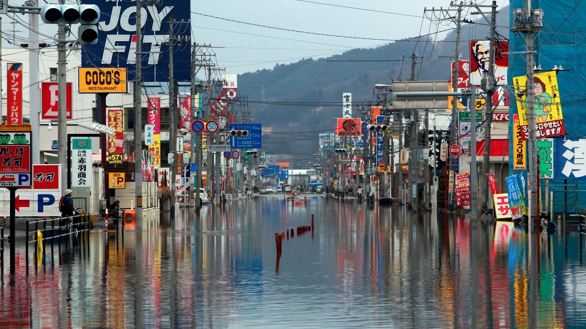 The waters of the tsunami were still evident in the Japanese town of Ishinomaki days after the March 11, 2011 tsunami.