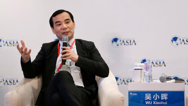 Anbang Insurance Group Co. announced Wednesday that Chairman Wu Xiaohui was stepping aside because h