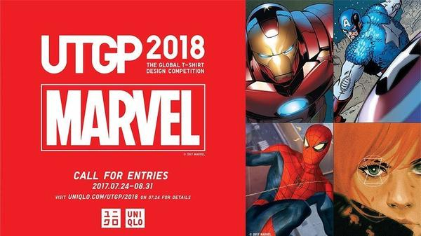 Uniqlo sees Marvel fan-favorites Spider-Man and Jessica Jones on shirts