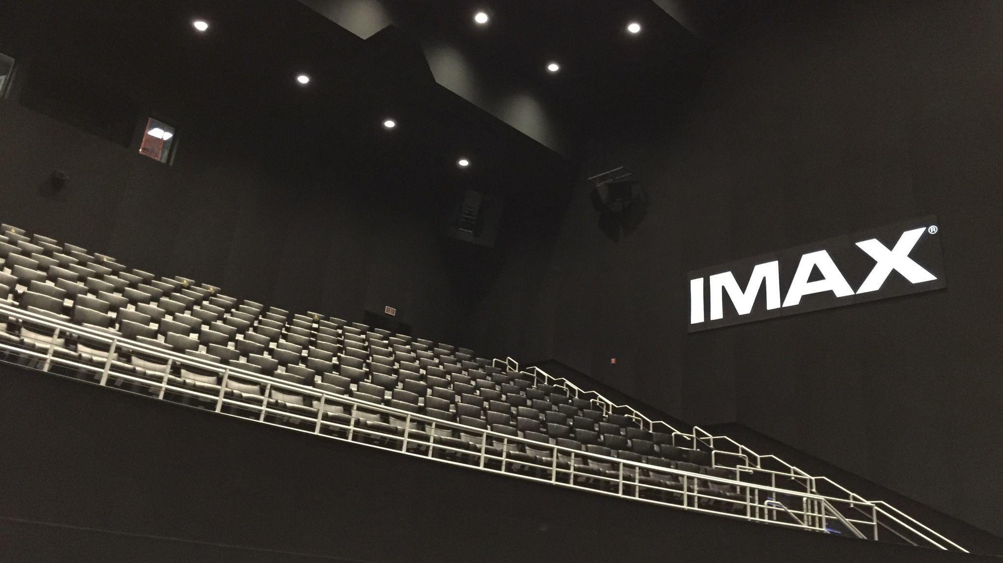 Movie theatre navy pier chicago