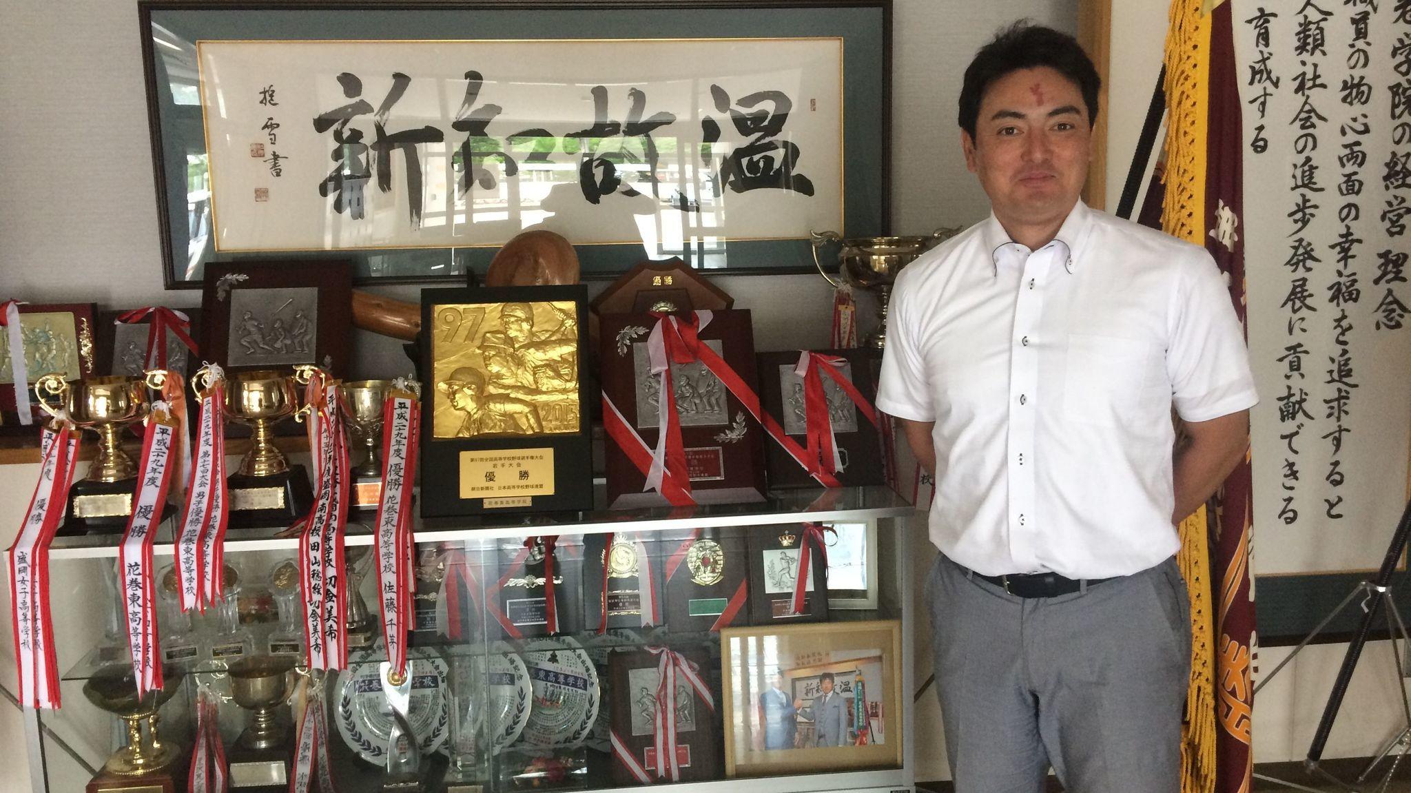 Hiroshi Sasaki coaches the Hanamaki Higashi High School baseball team, where Shohei Ohtani played.