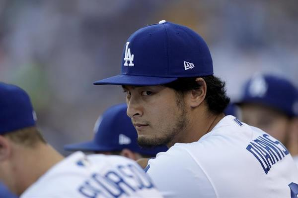 Yu Darvish (Associated Press)