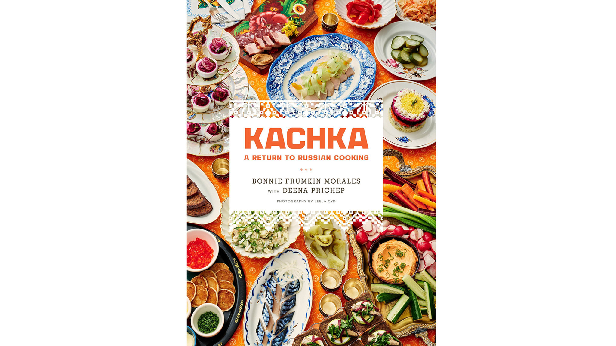 10 cookbooks for your holiday gift list