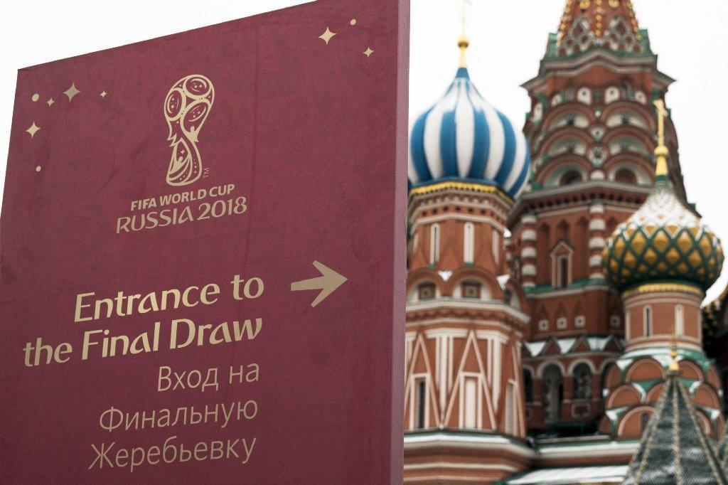 Moscow bytovuha during the World Cup, without entourage and attributes of the World Cup