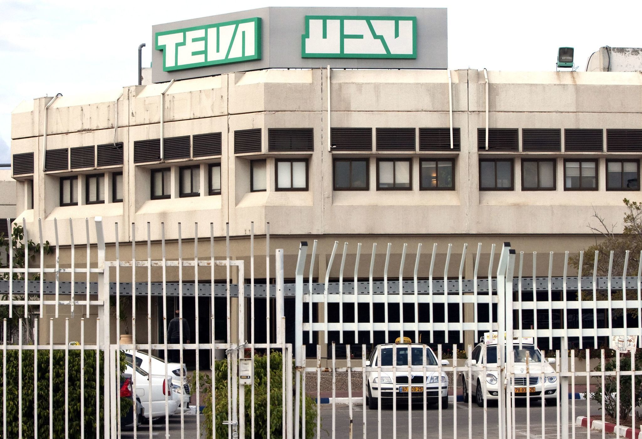 teva pharmaceutical global integration Experienced professional, with 20 years of progressive accomplishments in managerial positions in global large scale pharmaceutical companies, leading various.