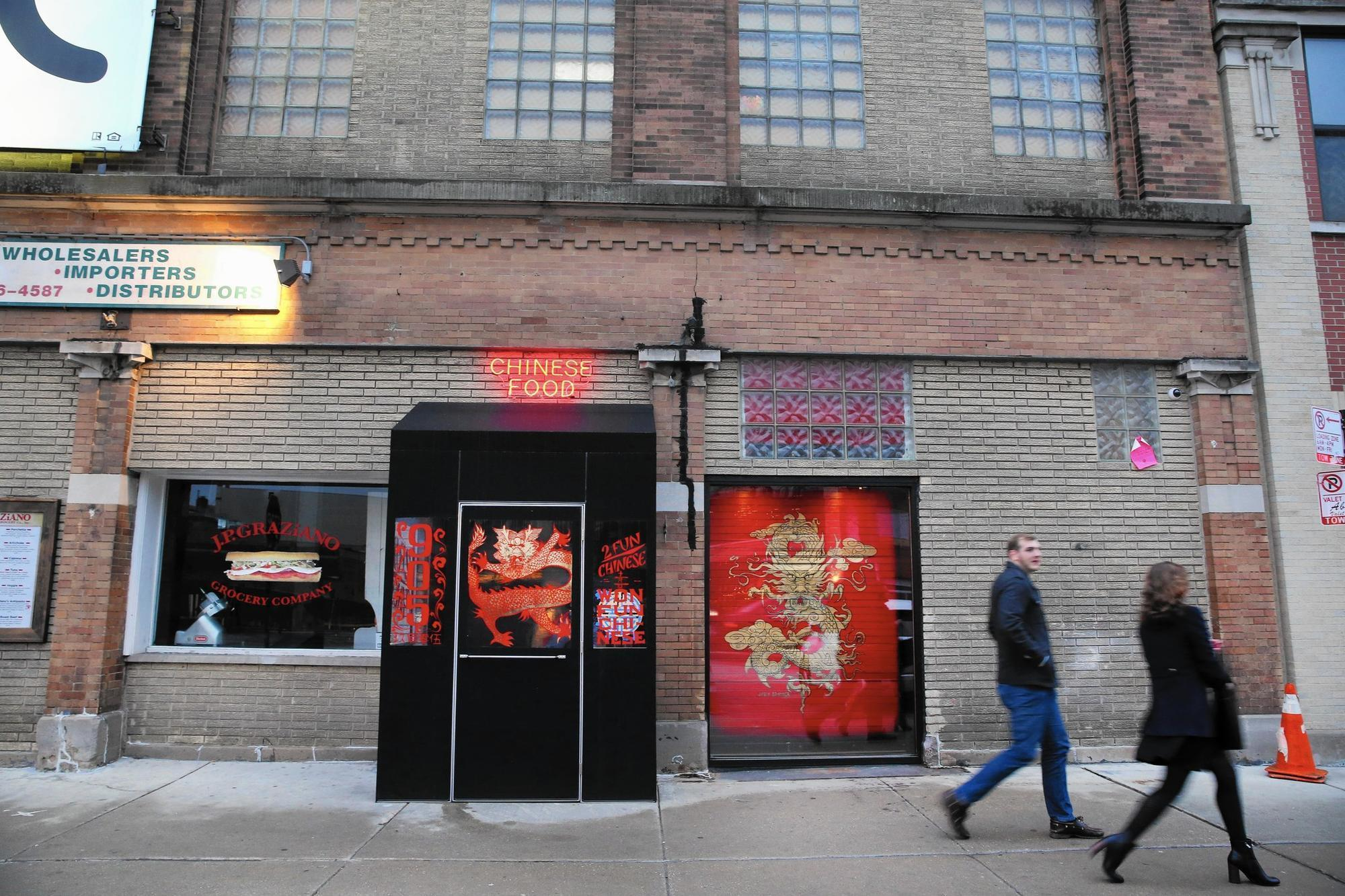 Chinese Food Restaurant In Randolph