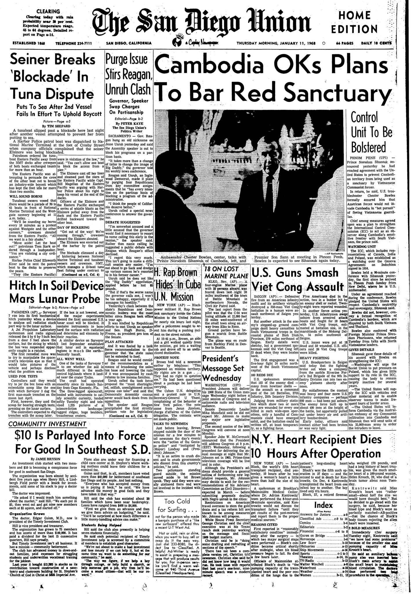 January 11, 1968