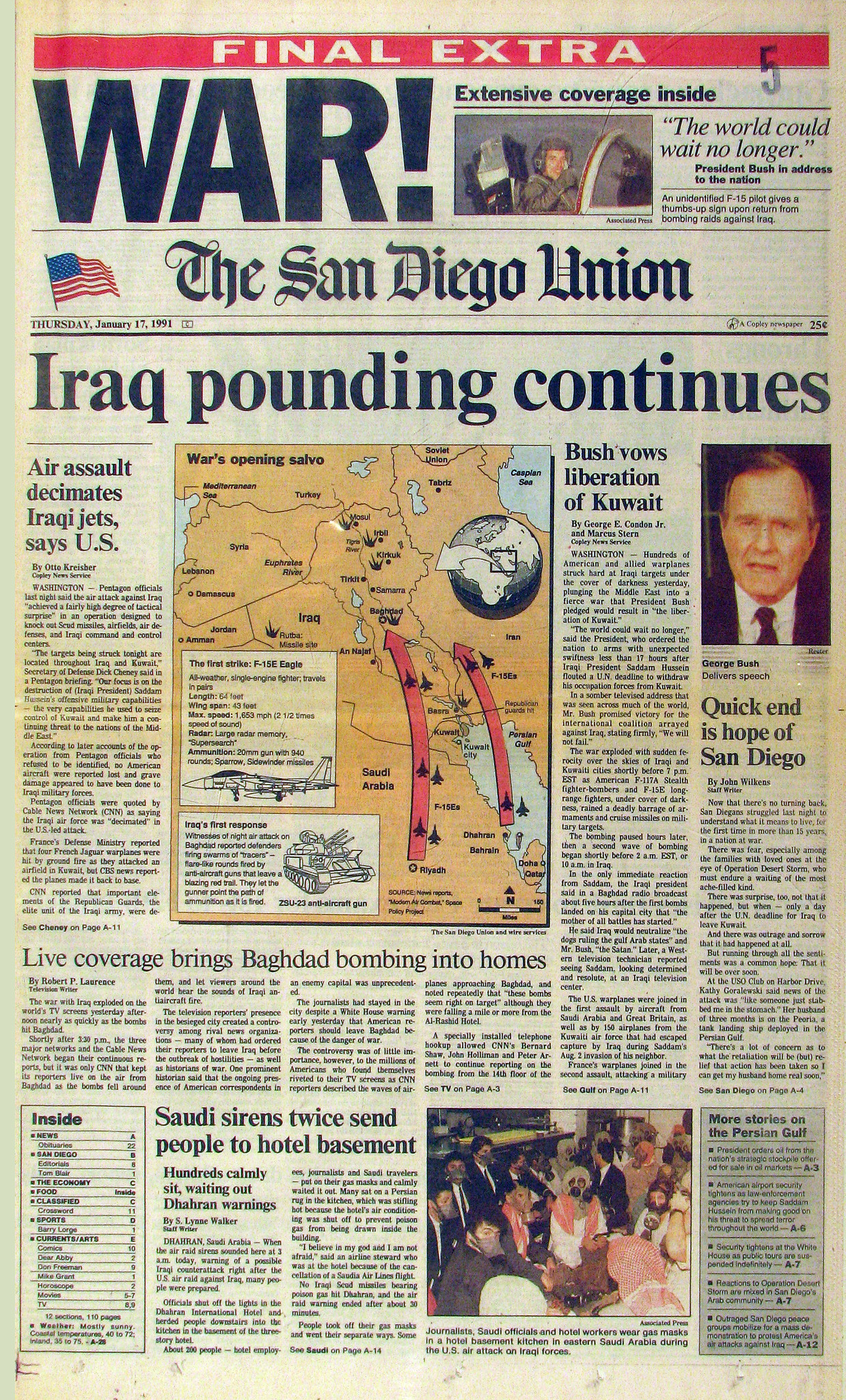 January 17, 1991