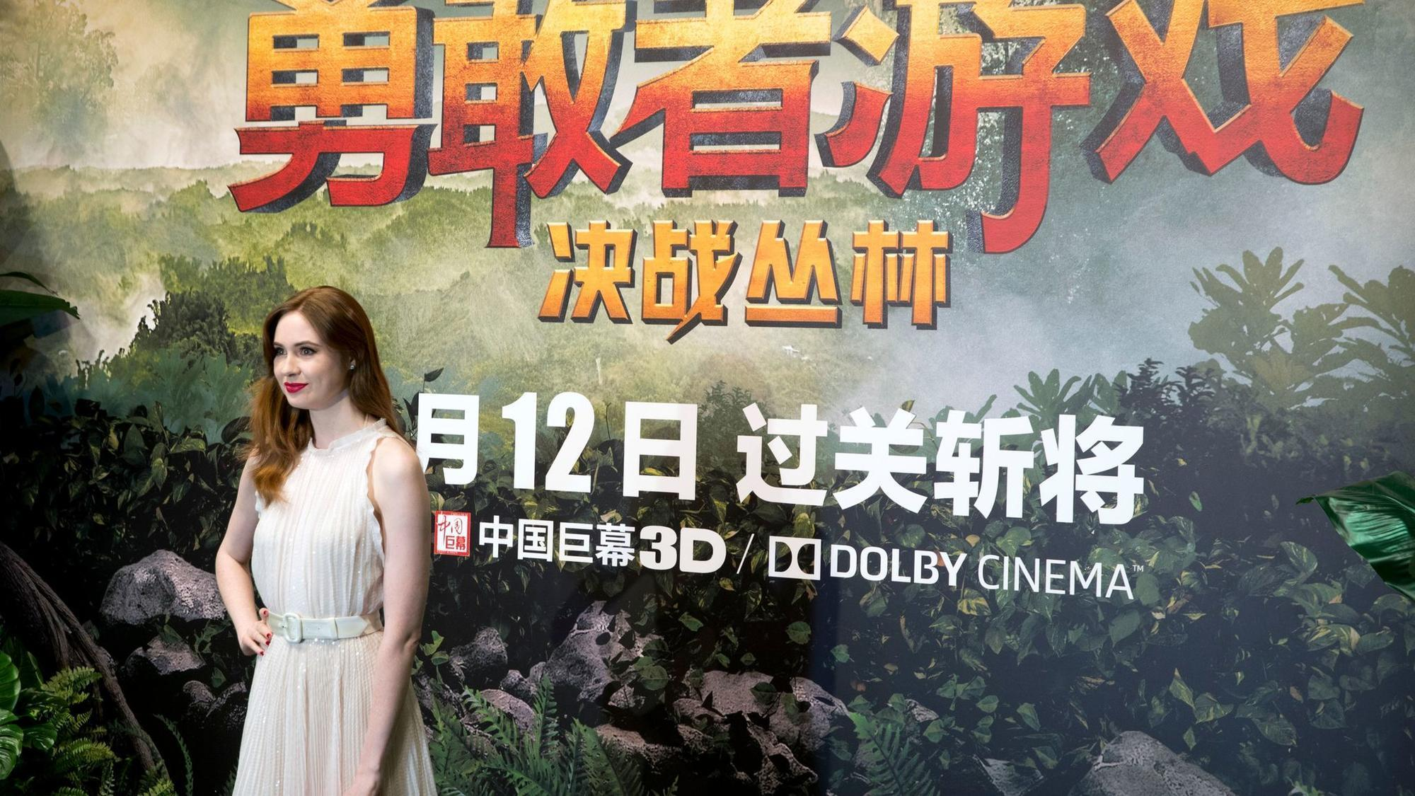 Romantic comedy 'ExFile3' and 'Jumanji' top China's box office