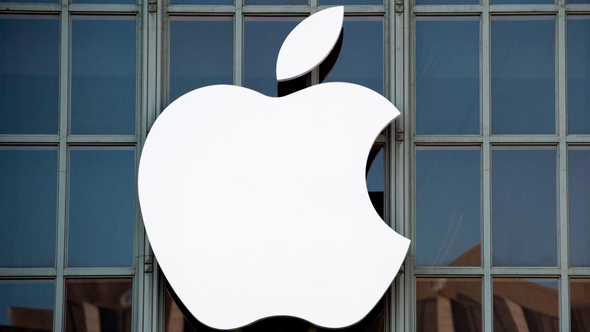 Chicago sets sights on Apple and its new campus: 'We're going to go compete'