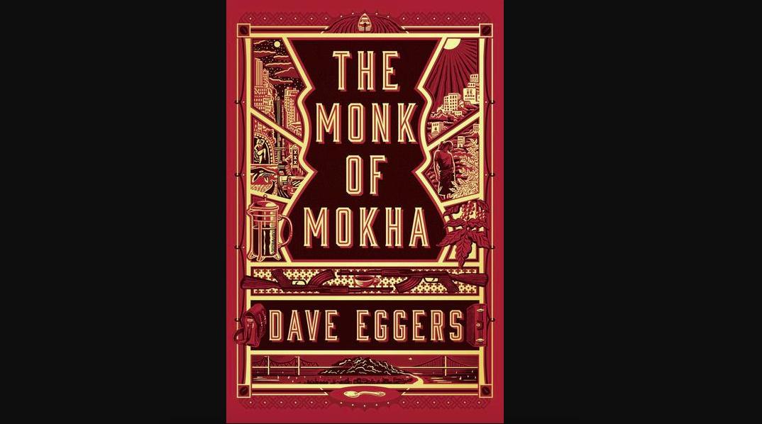 Dave Eggers Book Tour