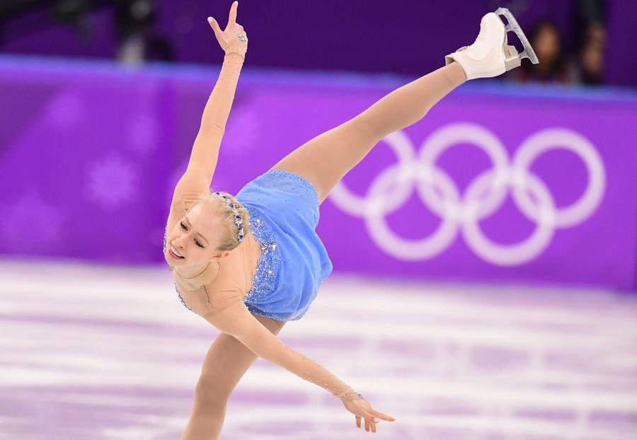 USA's Bradie Tennell competes in the women's free skate (Roberto Schmidt/AFP/Getty Images)