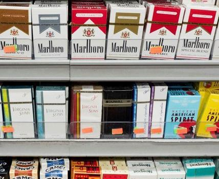 In a first, the FDA announces its intention to reduce the amount of nicotine allowed in cigarettes