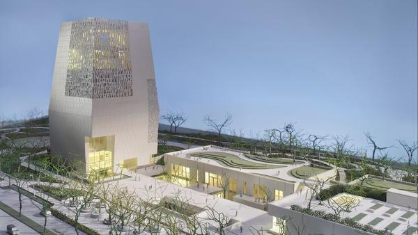 Why should taxpayers subsidize the Obama center?