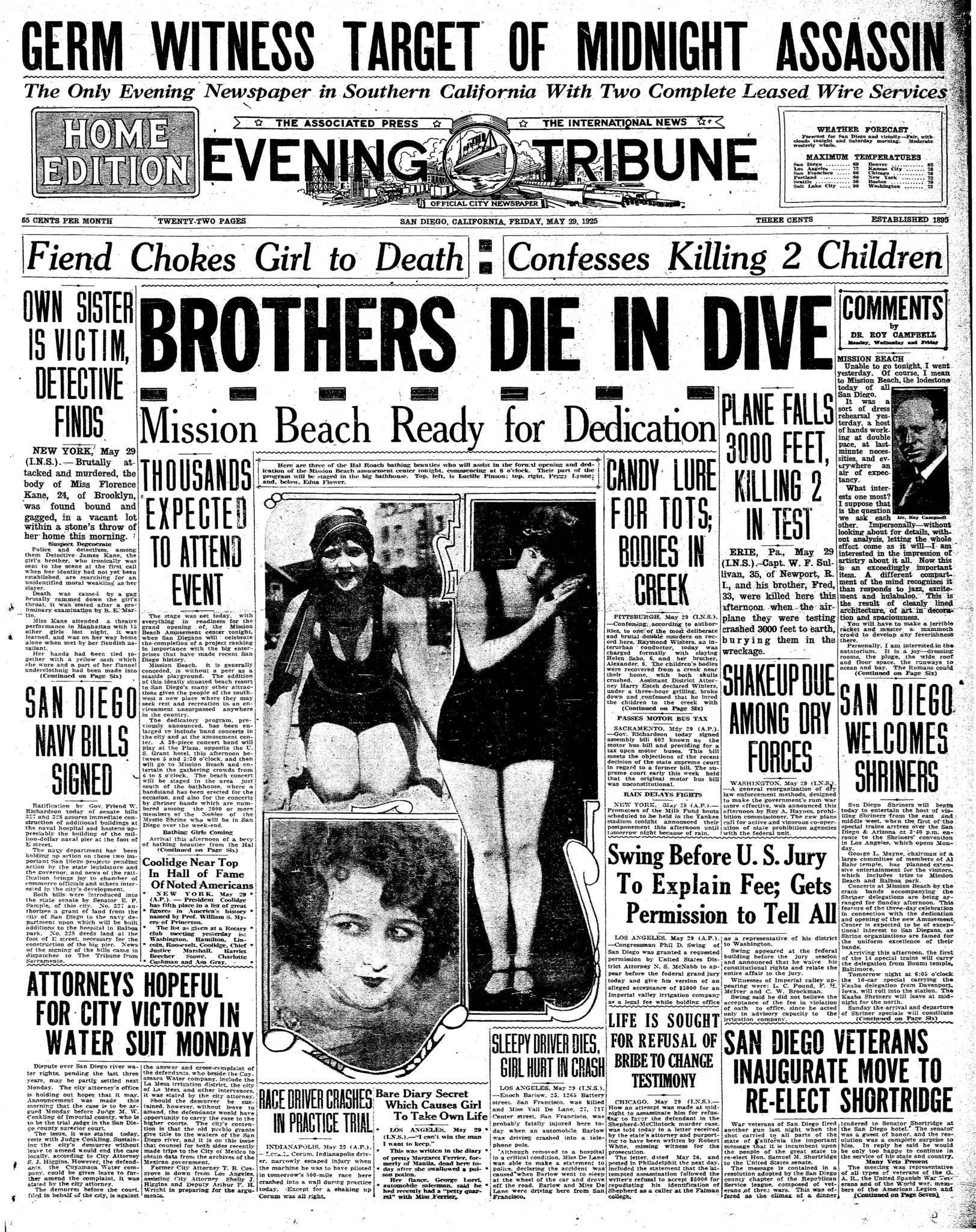 May 29, 1925