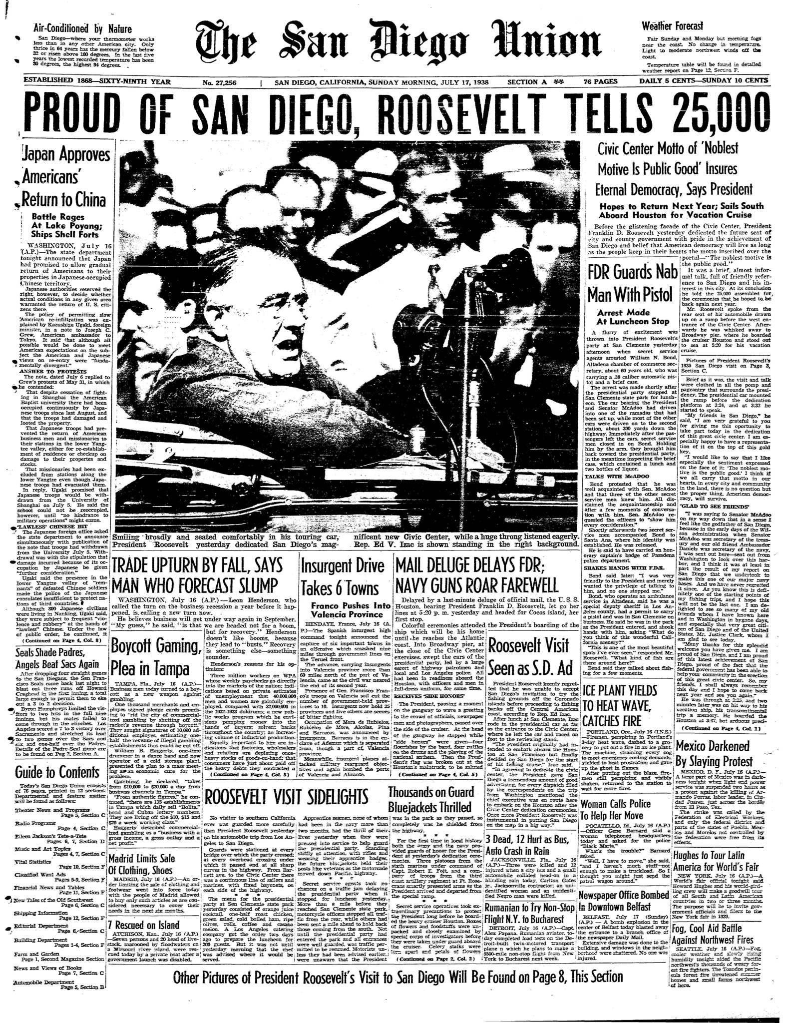 July 17, 1938