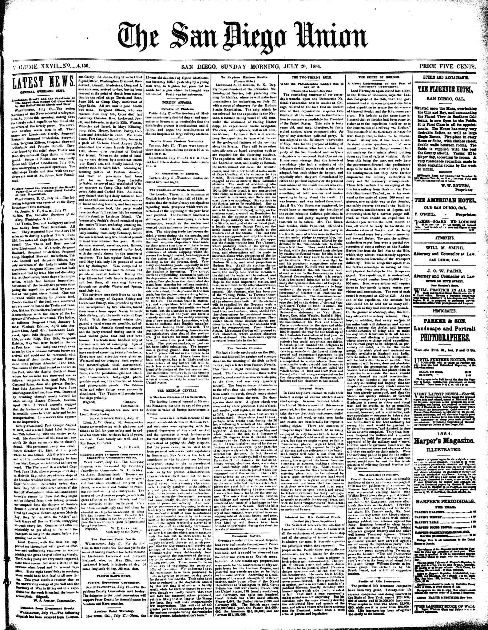 July 20, 1884