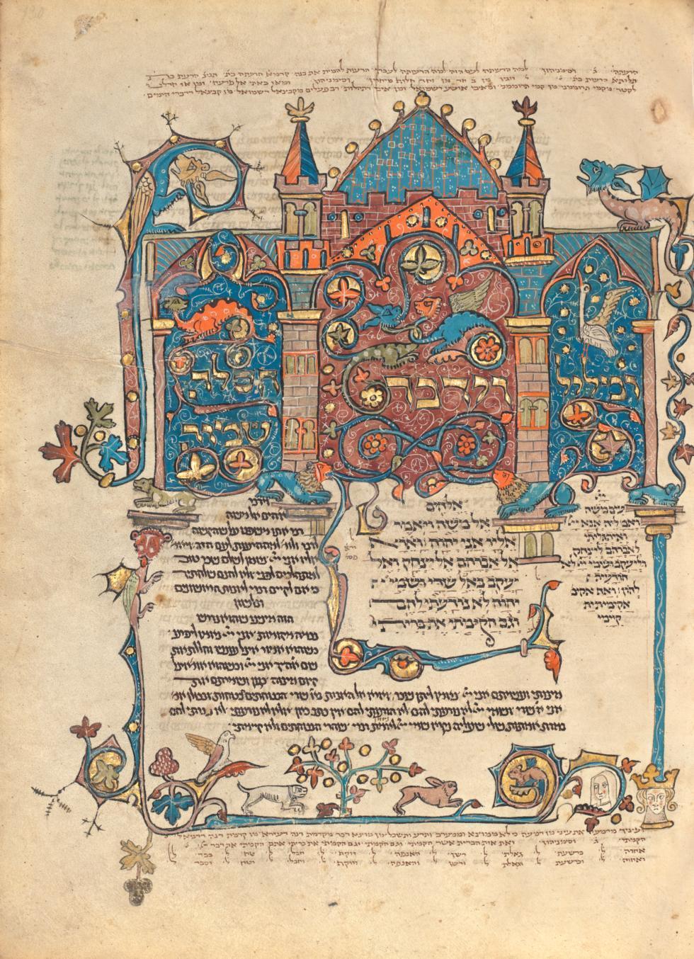 Rothschild Pentateuch