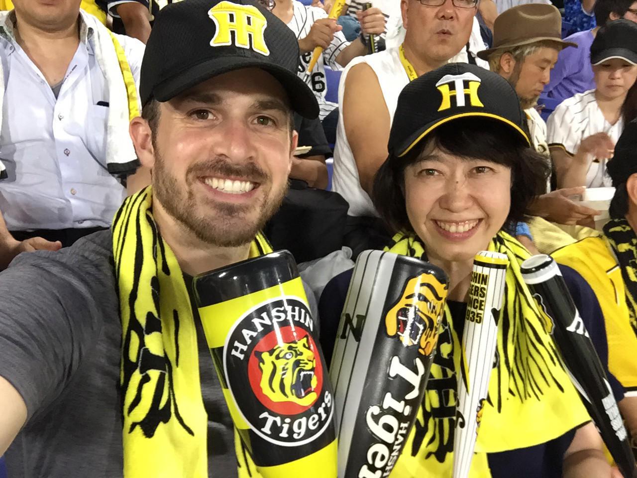 At a Hanshin Tigers game