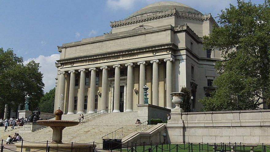 Columbia University student government rejects BDS