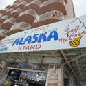 13. Go to Alaska. Stop by The Alaska Stand (9th Street on the Boardwalk) for a cheesedog, burger or funnel cake.