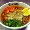 Mini ramen bowl from Shin Sen Gumi