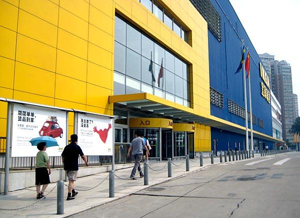 Beijing's IKEA is one of the world's largest, at 452,000 square feet. There are plans to build a second store in the capital.