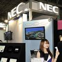 Recent company layoffs - NEC Corp.