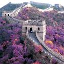 44. The Mutianyu section of the Great Wall of China during October