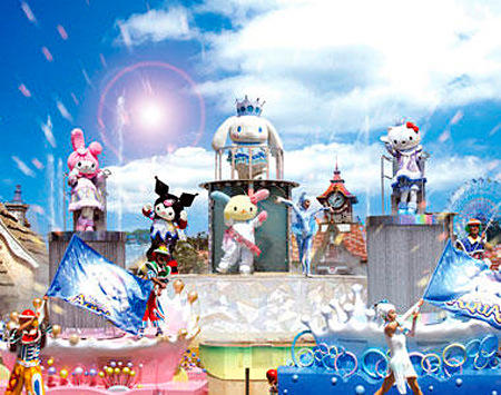 "The water-themed ""Aqua"" parade at the Hello Kitty Harmonyland theme park in Japan."