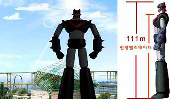 A 365-foot-tall Taekwon V tower, based on the robot from a beloved 1976 South Korean animated film, would serve as the central icon of Robot Land.