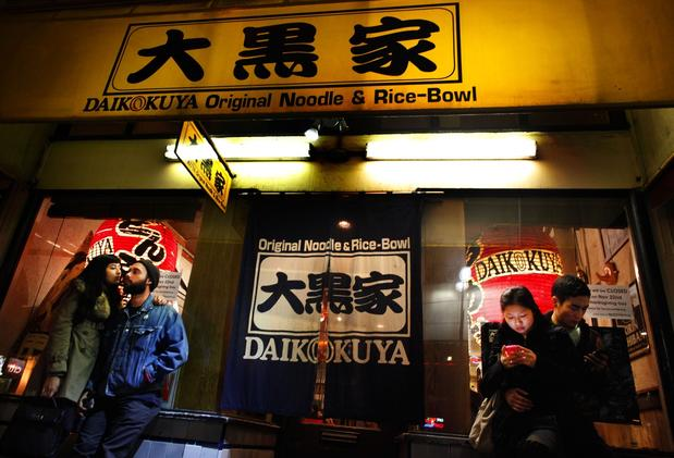 Patrons wait to dine at Daikokuya on First St. in Little Tokyo.