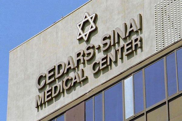 Cedars - Sinai Medical Center