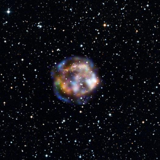 nustar nasa telescope - photo #20