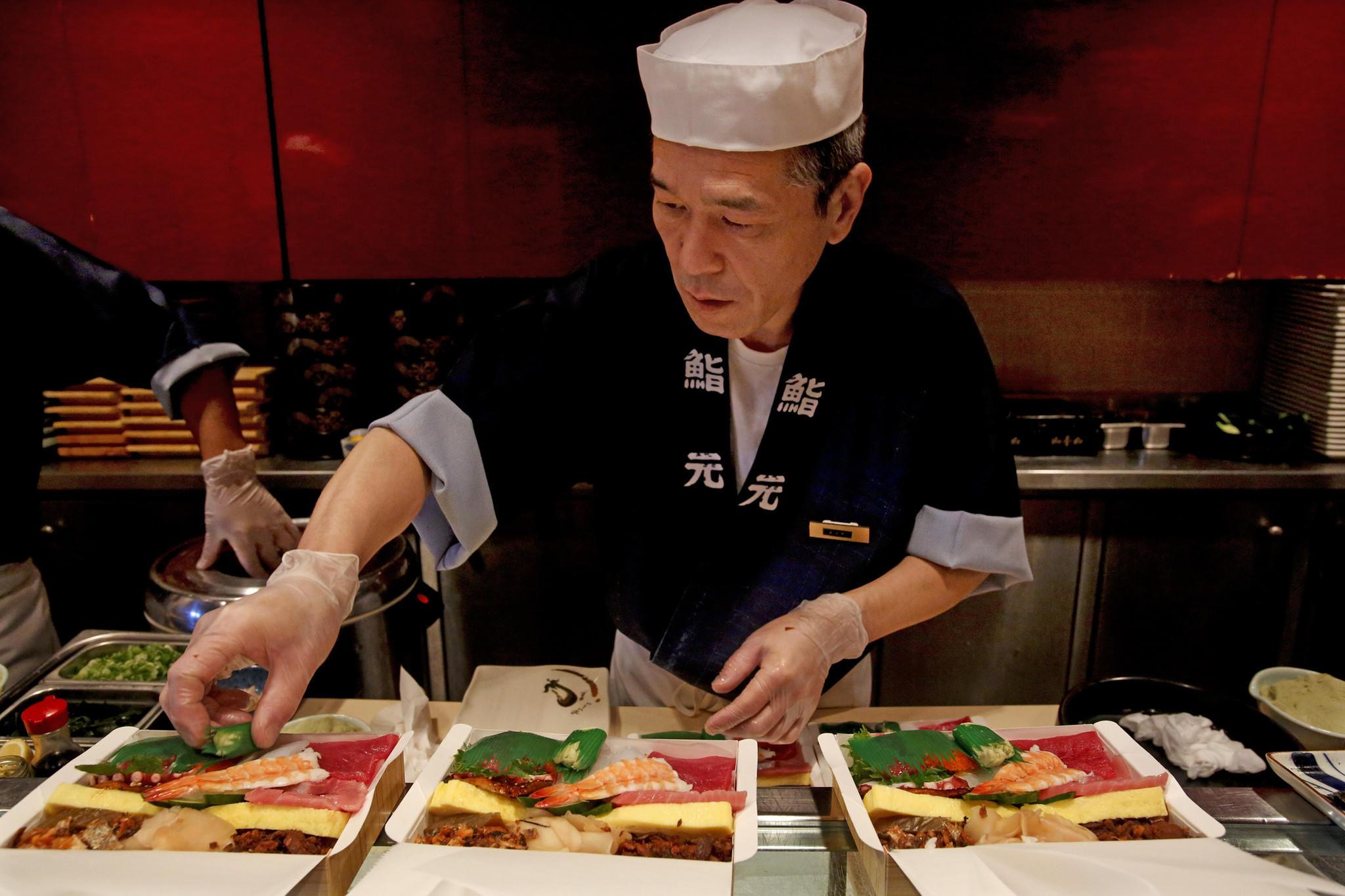 Sushi Gen Restaurant